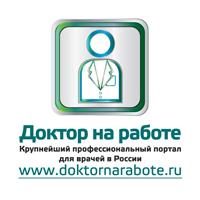 Социальная сеть для врачей